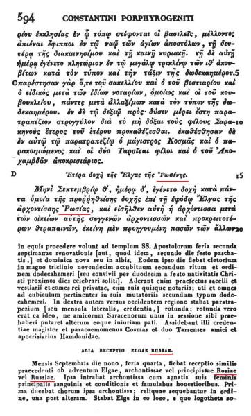 Rossia Greek 2
