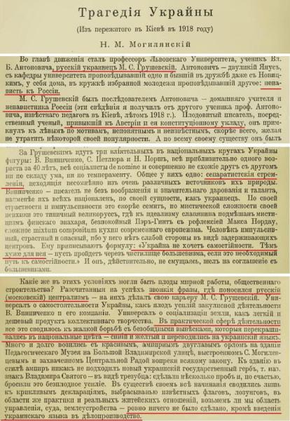 Mogilyansky 1