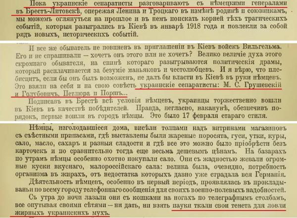 Mogilyansky 2
