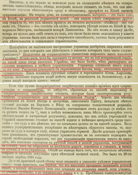 Mogilyansky 3