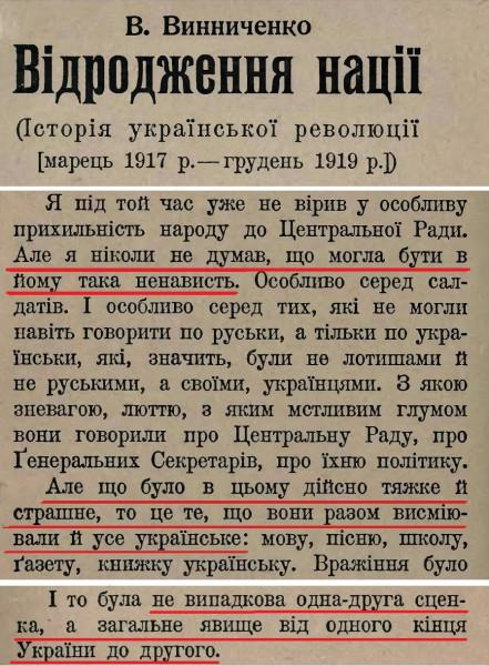 Vinnichenko