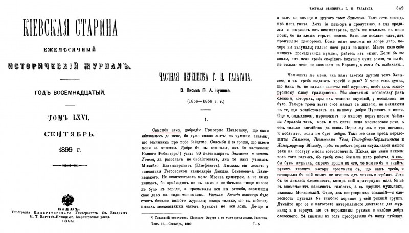 0_Kievskaya_starina_0