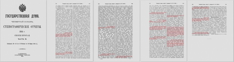 Дума 1914 Родзянко_1