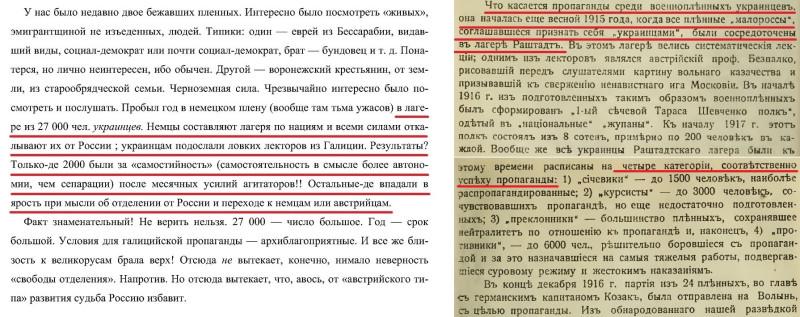 Ленин Милюков_0