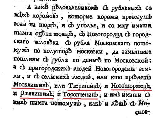 я_Москвитин
