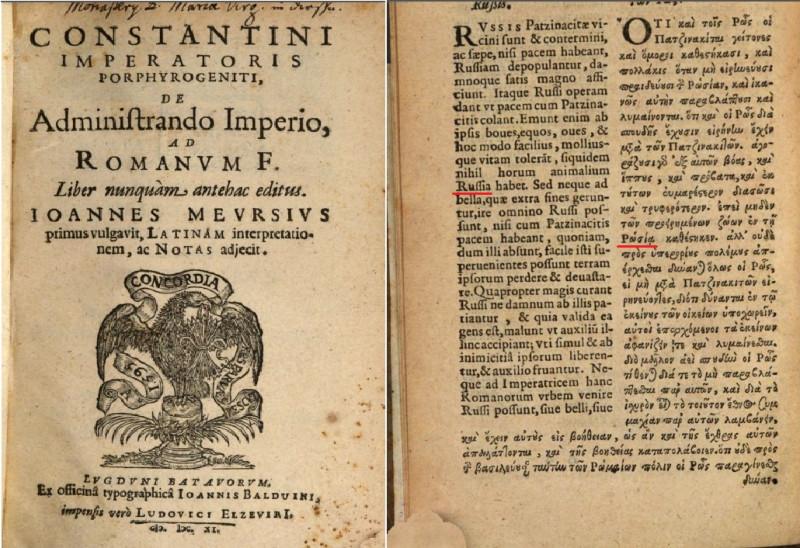 De administrando 1611