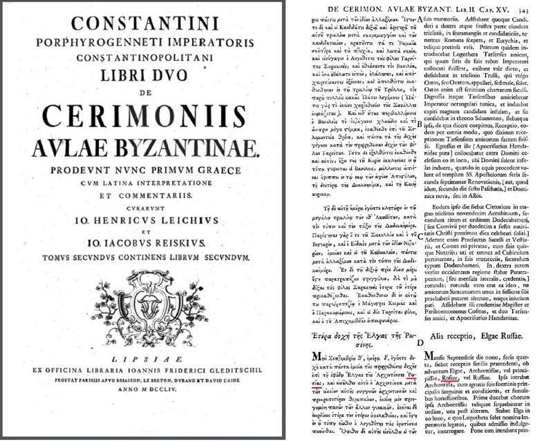 De Cerimoniis 1754