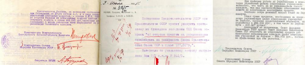 Украинизация 187.027 руб_2