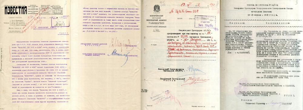 Известия украинизация 1928