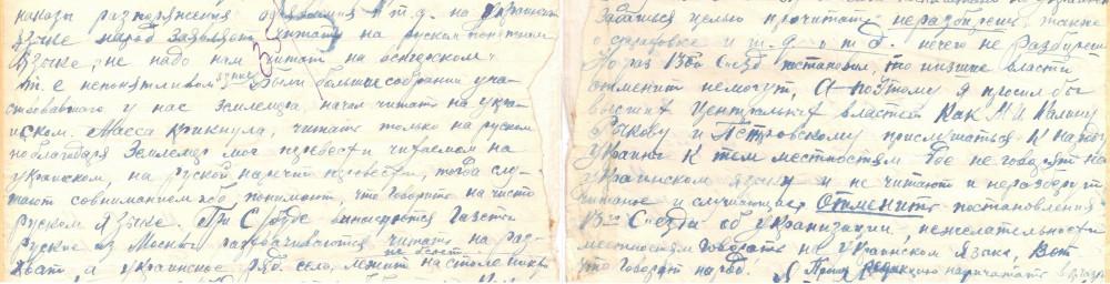 Донбасс 1927_1