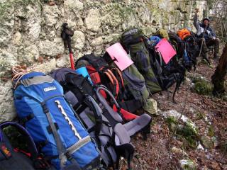 Сторож и рюкзаки