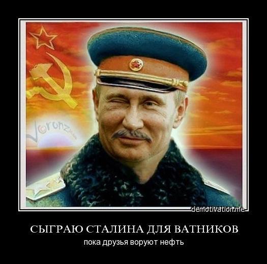 Демотиваторы УКРАИНА ЦЕ ЕВРОПА!