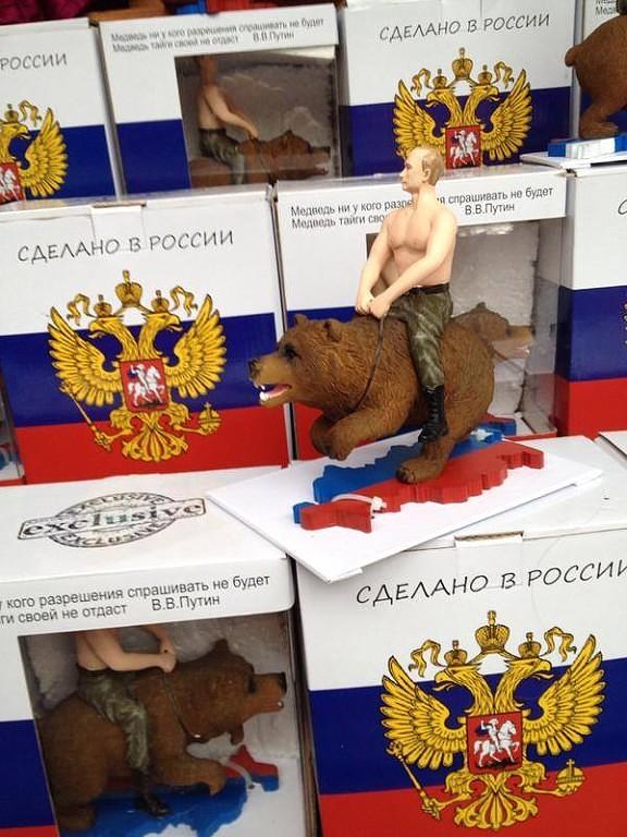 Россия нарушает ядерные договоренности с США и должна выполнить свои обязательства, - Обама - Цензор.НЕТ 3875