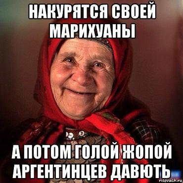 risovach2.ru