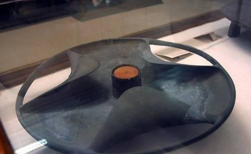 диск сабу