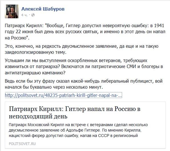 Украина выступает за создание международной миссии по минским соглашениям, - посол в Германии Мельник - Цензор.НЕТ 3485