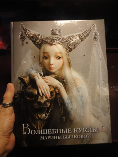 Марина Бычкова книга Бычковой Enchanted dolls