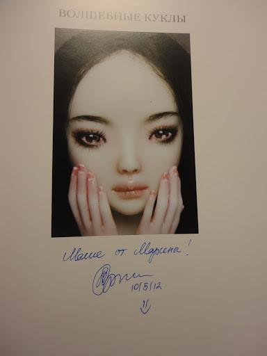 Enchanted dolls книга Марины Бычковой автограф Бычковой