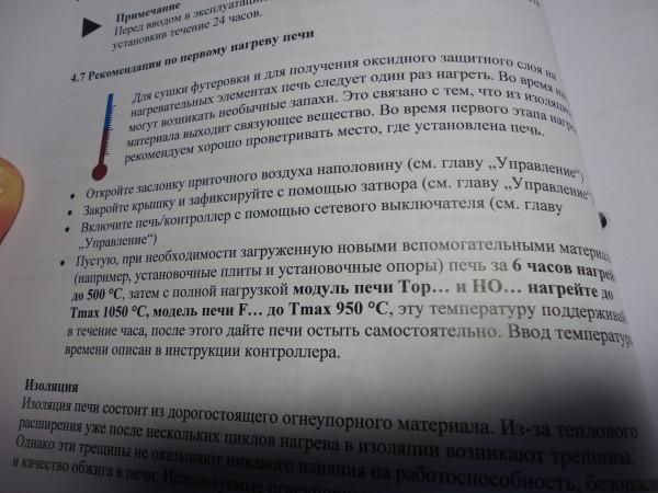 DSC05495