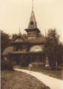 Дача горсовета на Шарташе, 1908-е гг. Фото с 1723.ru Снесена.