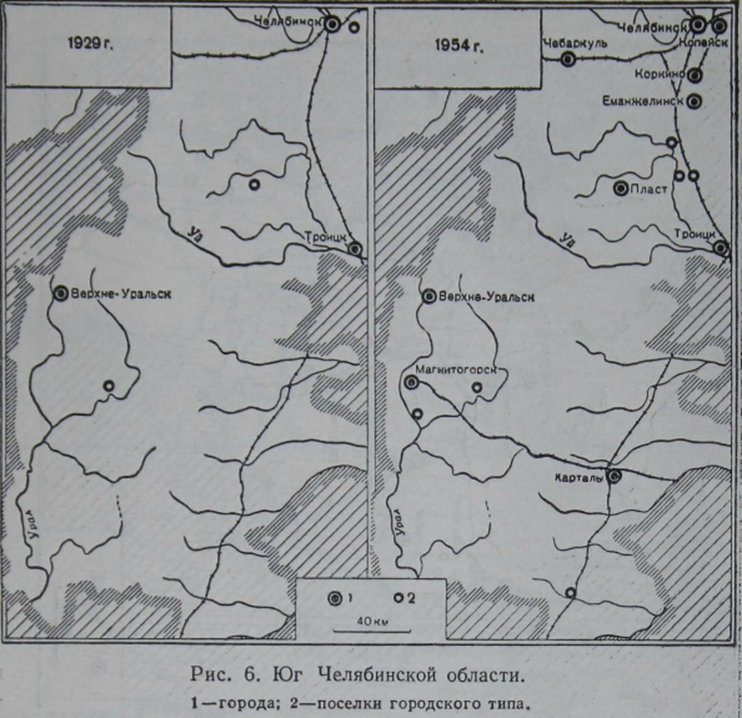 Картосхема Юга Челябинской области
