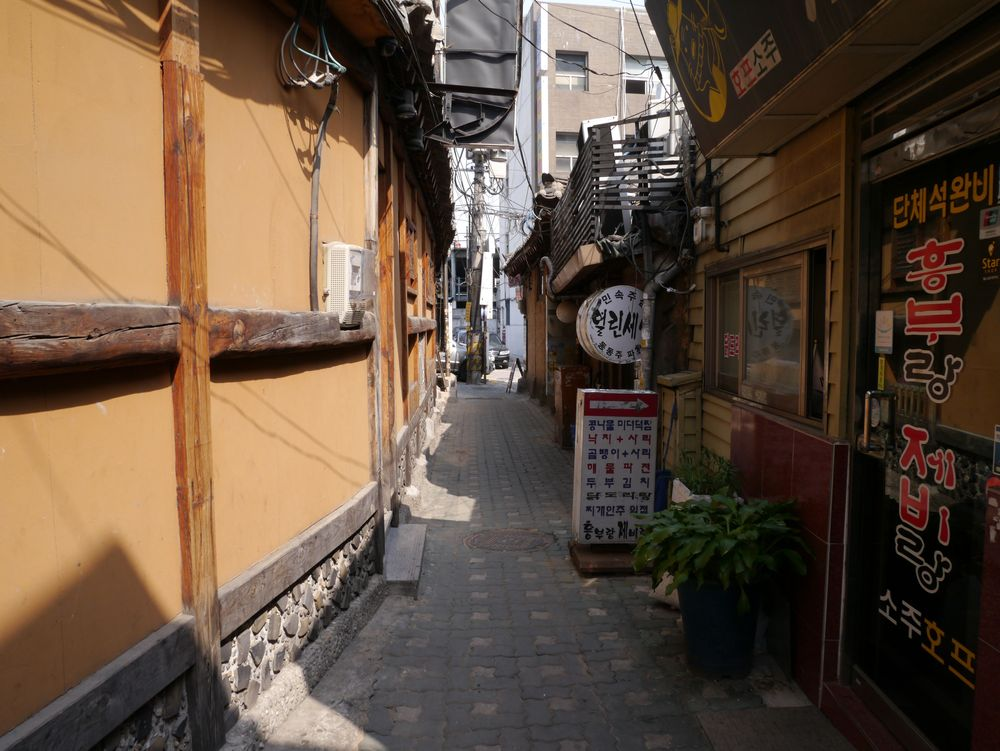 Сеул рядом с отелем Тон