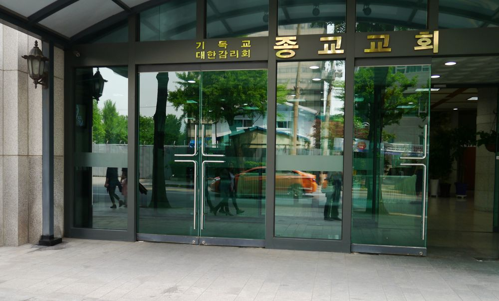 Сеул церковь 3