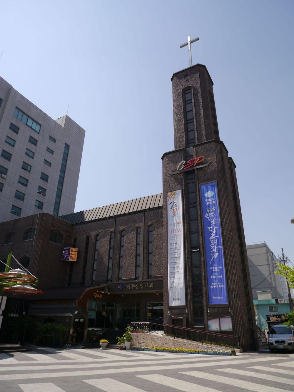 Чончжу церковь 2