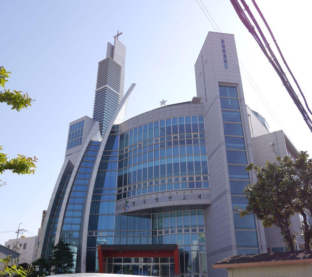 Чончжу церковь