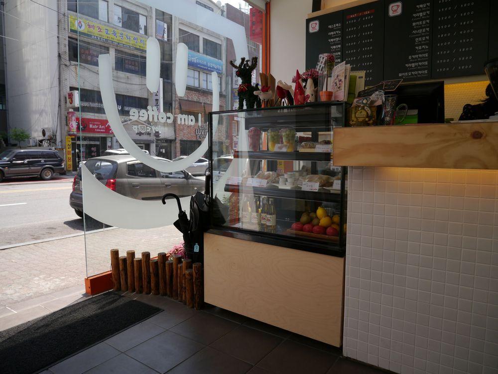 Кофейня в Чончжу рядом с отелем