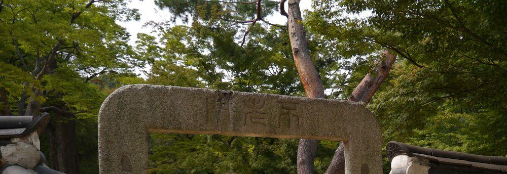 Чхандоккун 12