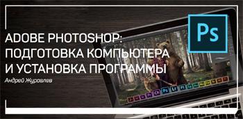MK_01_350_px
