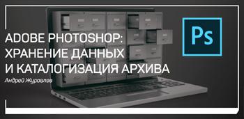 MK_02_350_px