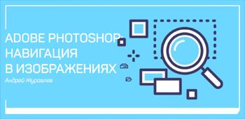 MK_05_350_px