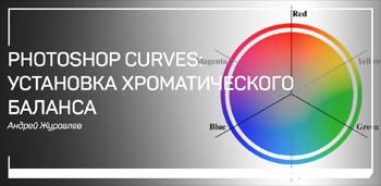 MK_09_350_px