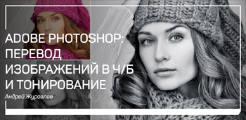 MK_20_350_px