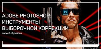 MK_19_350_px