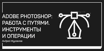 MK_22_350_px