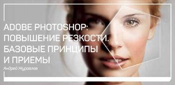 MK_25_350_px