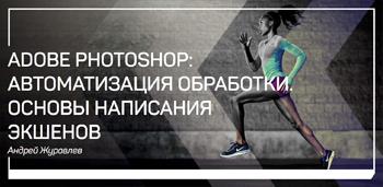 MK_28_350_px