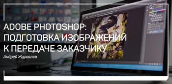 MK_27_350_px