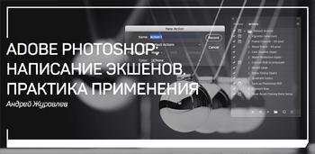 MK_32_350_px