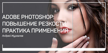 MK_31_350_px
