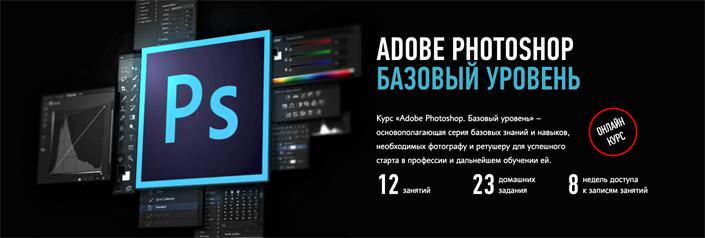 AP_Base_705px