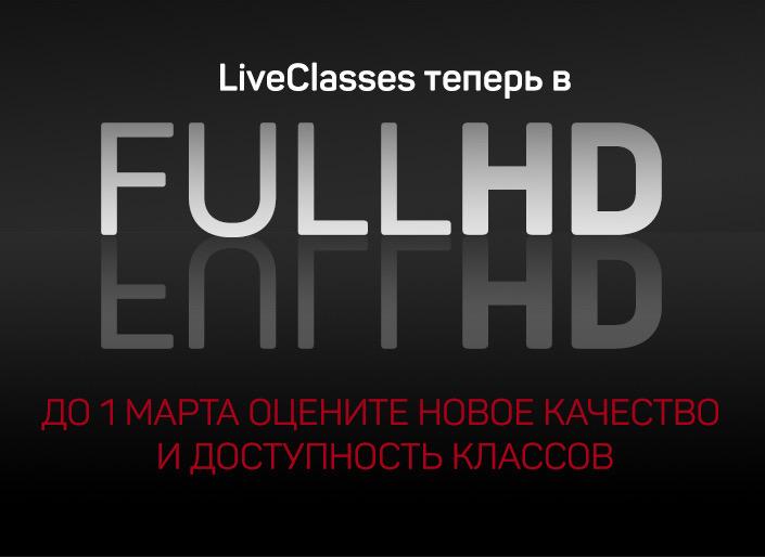 FullHD_705