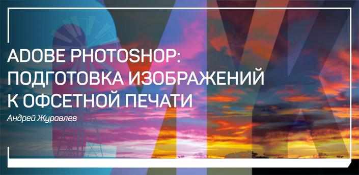 MK_34_705_px