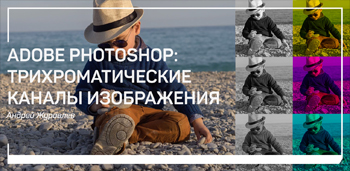 MK_36_350_px