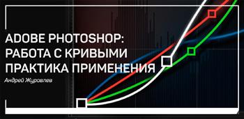 MK_35_350_px