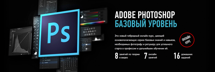 AP_Base_NEW_705px
