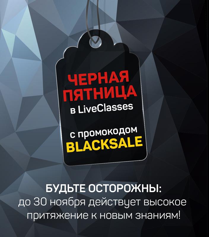 BF_Liveclasses_705